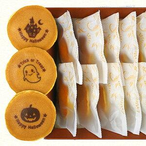 ハロウィン どら焼き 10個入り かぼちゃ餡・小豆餡 | お菓子 プレゼント かぼちゃ スイーツ ハロウィーン かわいい プチギフト ギフト 子供 個包装 ハロウイン インスタ映え どらやき 可愛い