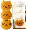 ねこのお菓子 どらネコ 猫どら焼き 3個 小豆餡 化粧箱入 短納期|ホワイトデー の お返し かわいい 猫 お菓子 誕生日プ…