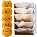猫 どら焼き どらネコ 5個入り 小豆餡 個包装 | お菓子 ギフト かわいい ネコ 和菓子 誕生日 プレゼント 米寿 祝い 動…