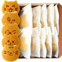 ねこのお菓子 どらネコ(猫ドラ焼き)10個入り 小豆餡 ギフト仕様| お返し スイーツ プチギフト お祝い 誕生日 プレゼント 子供 かわいい 動物 どらやき ...