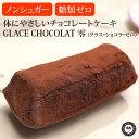 シュガー チョコレート スイーツ