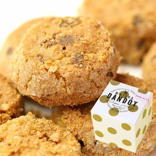 チョコレートペルレ 約50g ギフト箱入り MAISON DANDOY(メゾン ダンドワ) ベルギービスケット(クッキー)