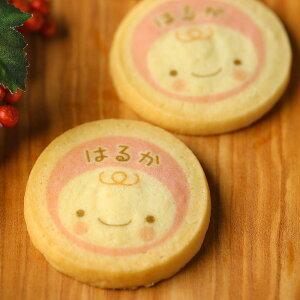 出産内祝い 名入れ クッキー ピンク 女の子 30枚入り 送料無料   お菓子 かわいい メッセージ入り 誕生日プレゼント スイーツ プチギフト お祝い ギフト 内祝い お菓子 子供 インスタ映え 出