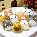 ハロウィンお絵かきマカロン 動物っこ 10個入 (おばけ かぼちゃ クマ パンダ ネコ) お菓子 個包装 |かわいい ハロウィ…