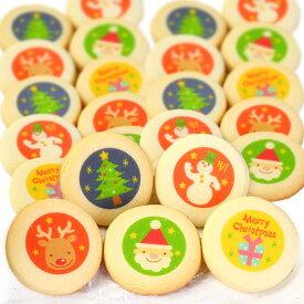 クリスマス クッキー 100枚 個包装 (サンタクロース トナカイ 雪だるま クリスマスツリー プレゼント)| お菓子 かわいい プチギフト 子供 プレゼント クリスマスプレゼント 菓子 スイーツ ギフト クリスマスクッキー クリスマス限定 可愛い 大量 サンタ 業務用