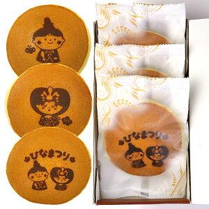 洋菓子・和菓子 どら焼き(名入れ・文字入り・ロゴ・イラスト・オリジナル) 季節のどら焼き(お正月・母の日・七五三など) ひなまつりのどら焼き