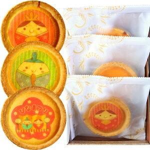 洋菓子・和菓子 チーズタルト(メッセージ・ロゴ入り ) ひなまつり チーズタルト