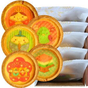 ひなまつり チーズタルト 5個セット 化粧箱入り | ひな祭り 雛祭り お祝い 内祝い お菓子 タルト イラスト かわいい プレゼント 贈答 贈り物 通販 食べ物 手土産 スイーツ 限定 イラスト入り