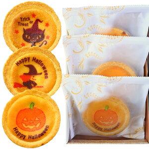 ハロウィン チーズタルト 3個セット 化粧箱入り | タルト お菓子 スイーツ かわいい プチギフト プレゼント 子供 ギフト あす楽 ハロウイン ハロウィーン 猫 インスタ映え 可愛い ハローウィ