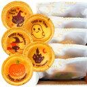 ハロウィン チーズタルト 5個セット 化粧箱入り | タルト お菓子 スイーツ かわいい プチギフト プレゼント 子供 ギフ…