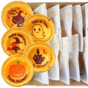 ハロウィン チーズタルト 10個セット 化粧箱入り | タルト お菓子 スイーツ かわいい プチギフト プレゼント 子供 ギフト あす楽 ハロウイン ハロウィーン 猫 インスタ映え 可愛い ハローウィ