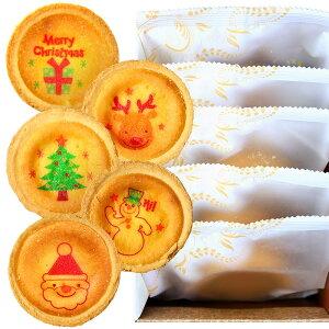 クリスマス チーズタルト 5個セット 化粧箱入り | お菓子 スイーツ クリスマス 焼き菓子 焼菓子 洋菓子 菓子 詰め合わせ 詰合 Xmas プレゼント ギフト 贈り物 12月 子供 女性 おやつ チーズタル