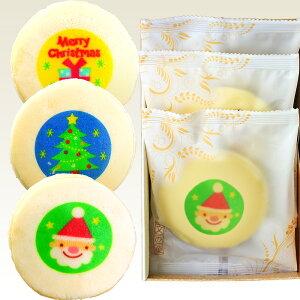 クリスマス イラスト入り もっちり白い どら焼き 3個入り | 短納期 白どら お菓子 お歳暮 スイーツ かわいい プチギフト ギフト 米寿 個包装 お返し スイーツ プチギフト 誕生日 プレゼント