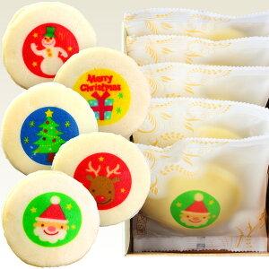 クリスマス イラスト入り もっちり白い どら焼き 5個入り   短納期 白どら お菓子 お年賀スイーツ かわいい プチギフト ギフト 米寿 個包装 お返し スイーツ プチギフト 誕生日 プレゼント 子