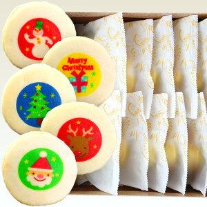 クリスマス イラスト入り もっちり白い どら焼き 10個入り | 短納期 白どら お菓子 お年賀スイーツ かわいい プチギフト ギフト 米寿 個包装 お返し スイーツ プチギフト 誕生日 プレゼント