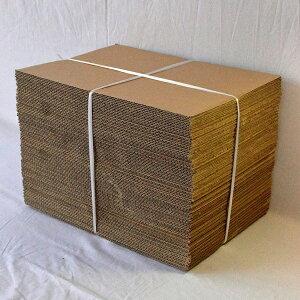 ★送料無料★ダンボール板A4サイズ【800枚セット】A4/板ダンボール/当て板/工作/無地/発送用