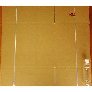 130(140)サイズダンボール箱≪通販アパレル/140S中芯強化材質≫10枚セット