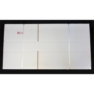 ダンボール箱白100サイズ50枚セット通販用/アパレル用/宅配100/白/段ボール箱02P27May16