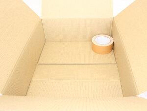 ダンボール箱(オーダーメイド)100サイズ40枚セットオーダーメイドサイズダンボール箱