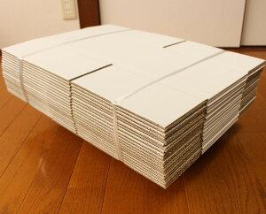 ダンボール箱70(80サイズ)A4対応白(無地×100枚)アパレル【送料無料日本製段ボール梱包用通販用小物用ネットショップオークションフリマアプリ発送用宅配引越し引っ越し収納薄型素材無地ケースホワイト】