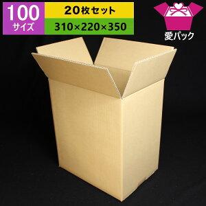 90(100)サイズダンボール箱無地A420枚