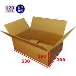 120サイズダンボール箱≪通販アパレル/120S中芯強化材質≫30枚【TOKAI20141004】