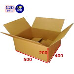 120サイズダンボール箱無地≪通販アパレル/120S中芯強化材質≫30枚セット