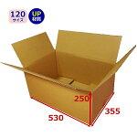 120サイズダンボール箱≪通販アパレル/120S中芯強化材質≫30枚セット