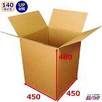 ダンボール箱140サイズ無地≪通販アパレル/140S中芯強化材質≫20枚