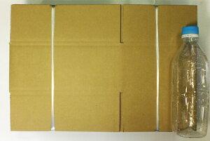日本製無地50サイズダンボール箱★送料無料★200枚セット