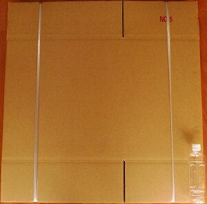 140サイズダンボール箱(段ボール)≪通販アパレル/140S中芯強化材質≫20枚セット