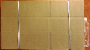 日本製無地70(80)サイズダンボール箱★送料無料★100枚セット02P05Nov16