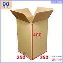 ダンボール箱 (オーダーメイド) 90(100)サイズ 20枚セット オーダーメイド サイズ ダンボール箱