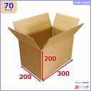 ダンボール箱 (オーダーメイド) 70(80)サイズ 120枚セット オーダーメイド サイズ ダンボール箱