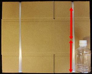 ダンボール段ボール60サイズダンボール箱10枚セット段ボール箱(日本製ダンボール無地)