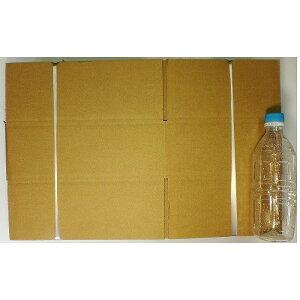 日本製無地60サイズダンボール箱★送料無料★120枚セットダンボール箱60サイズ通販用小物用薄型素材