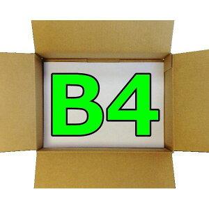 日本製無地80サイズダンボール箱B4★送料無料★80枚セット