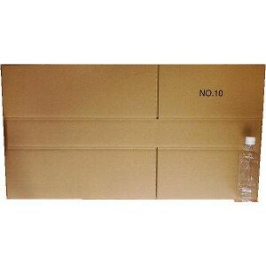 100サイズダンボール箱≪通販アパレル/100S中芯強化材質≫10枚セット