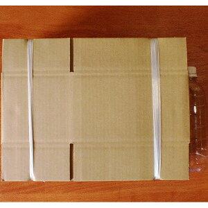 日本製無地50サイズダンボール箱★送料無料★240枚セット