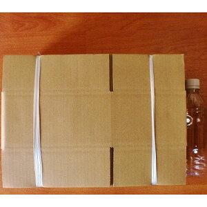 日本製無地50サイズダンボール箱★送料無料★80枚