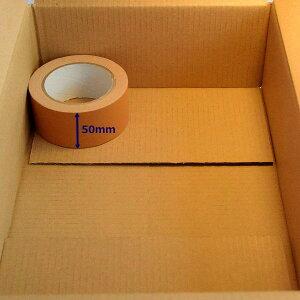 日本製無地80サイズダンボール箱★送料無料★80枚セット