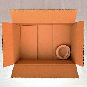 100サイズ白ダンボール箱≪通販アパレル/100S中芯強化材質≫20枚