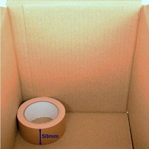 100サイズ白ダンボール箱≪通販アパレル/100S中芯強化材質≫20枚セット