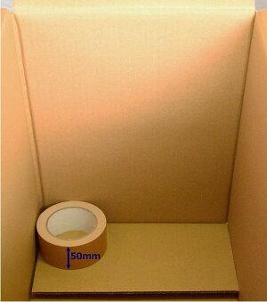 130(140)サイズダンボール箱≪通販アパレル/130S中芯強化材質≫10枚