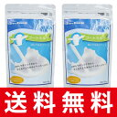 ゴートミルク(ヤギミルク)150g2袋セット【送料無料※沖縄県・離島を除く】