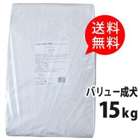 ホリスティックレセピー バリュー チキン&ライス成犬用 15kg 【送料込み】4月9日入荷発送予定