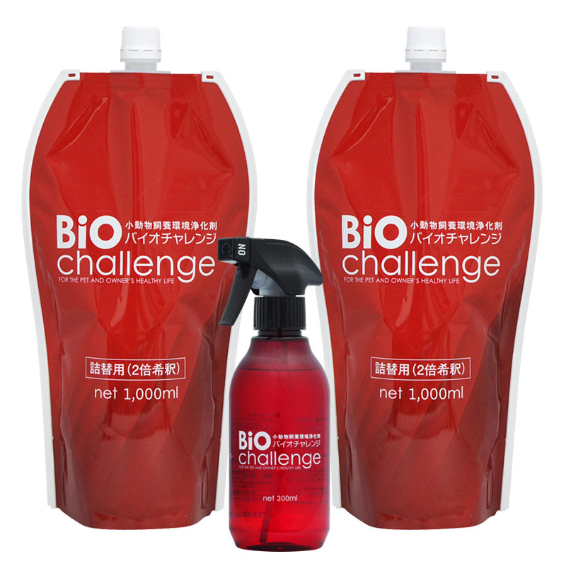 バイオチャレンジ 300mlスプレーボトル1本と1リットル詰め替え用 2本のセット/ペット 除菌消臭 【送料無料 ※沖縄県を除く】