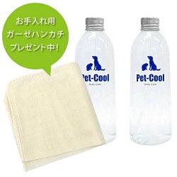 ペットクールボディーケア300ml詰め替えボトル2本セット