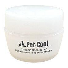 ペットクール Organic Shea butter 20g(オーガニックシアバター)【Pet Cool Body Care】【送料無料 ※沖縄県・離島を除く】肉球ケア 肌ケア