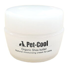 ペットクール Organic Shea butter 20g(オーガニックシアバター)【Pet Cool Body Care】【送料無料 ※沖縄県・離島を除く】肉球ケア 肉球クリーム クリーム オーガニック 肌ケア ペット 肉球 ペットグッズ ペット用品 柔らか